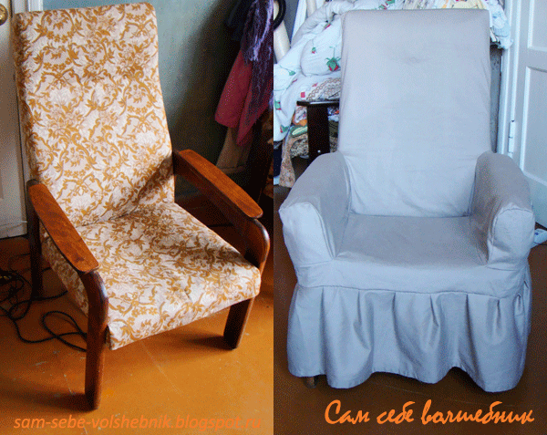 кресло (600x477, 160Kb)