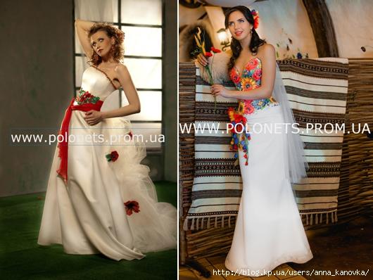 Свадебные Платья Украинским Орнаментом Фото