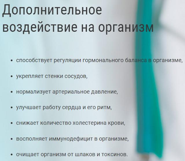 Орловский инсулиновый завод сайт