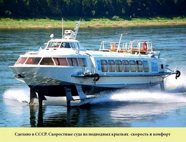 Одни из самых лучших проектов времен СССР (649x495, 285Kb)