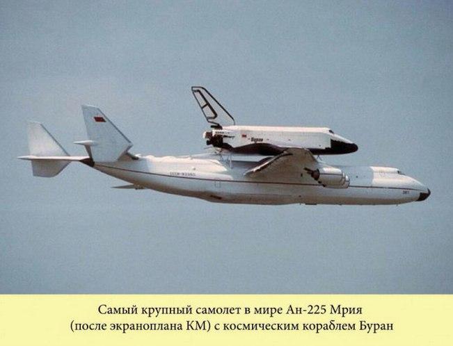 Одни из самых лучших проектов времен СССР3 (651x498, 161Kb)