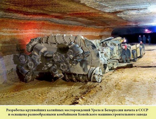 Одни из самых лучших проектов времен СССР5 (653x497, 341Kb)