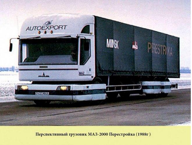 Одни из самых лучших проектов времен СССР9 (660x499, 256Kb)