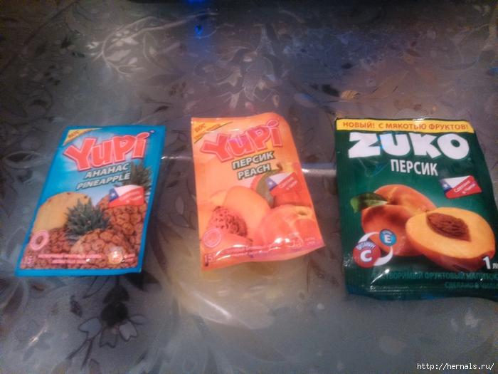 zuko yupi invite/4555640_DSC_3591 (700x525, 278Kb)