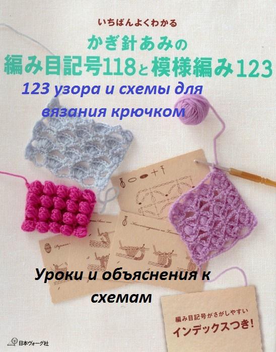 108750696_large_1 (548x699, 375Kb)