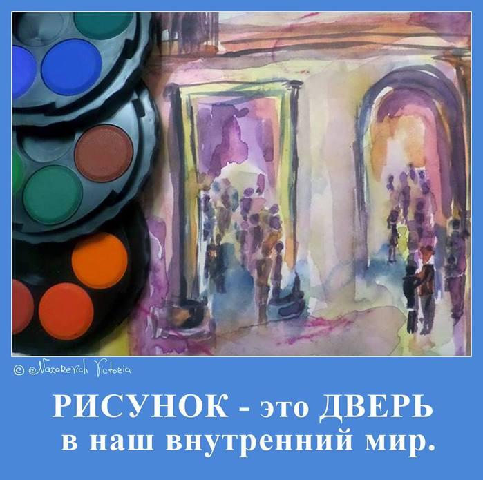 12042122_903516186383756_69832027_n (700x695, 63Kb)