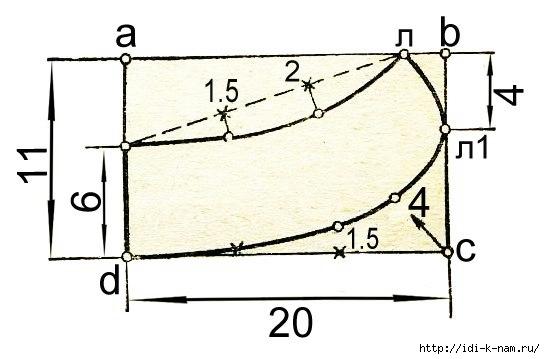 РЅ (1) (545x359, 80Kb)