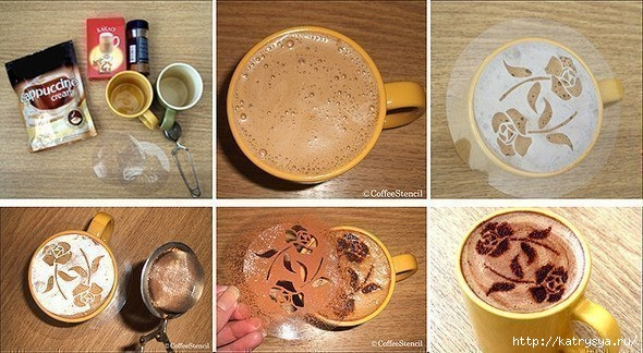 Как сделать бумагу на кофе 25
