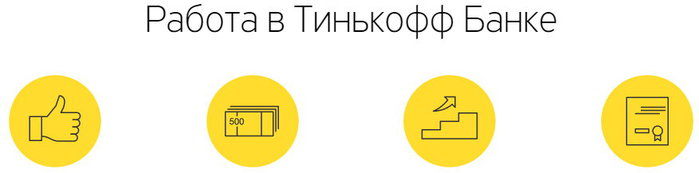 Ashampoo_Snap_2015.09.24_19h31m31s_006_ (700x173, 16Kb)