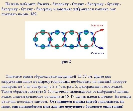 RxJREKn94rY (531x444, 194Kb)