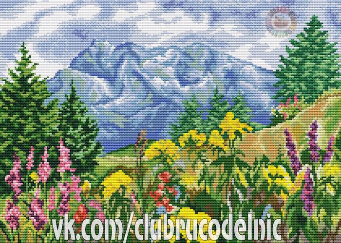 Mountain Morning (700x500, 664Kb)