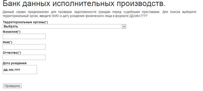 3972648_Bezimyannii_1_ (700x313, 59Kb)