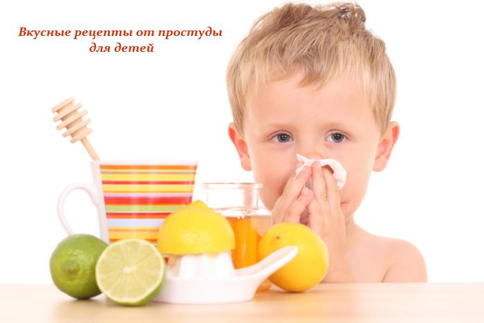 1443193889_Vkusnuye_receptuy_ot_prostuduy_dlya_detey (700x467, 234Kb)