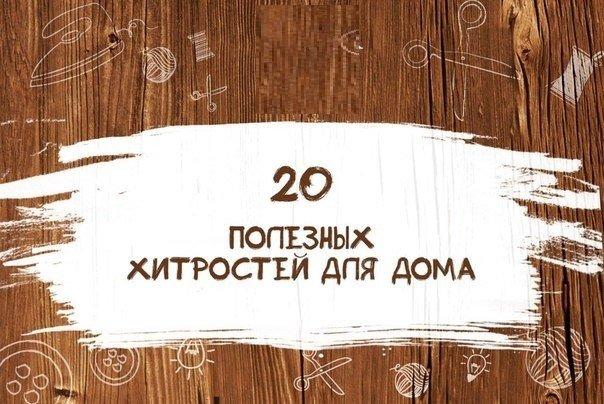 OZznjahbGTs (604x404, 70Kb)