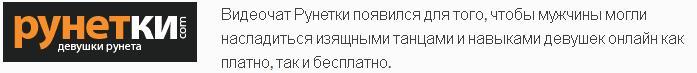 3934161_Baner (697x73, 13Kb)/3934161_1 (697x73, 13Kb)