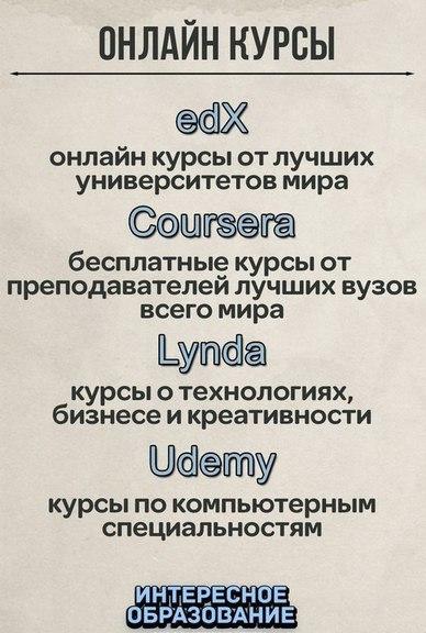 igEt9FTZxCg (388x576, 58Kb)
