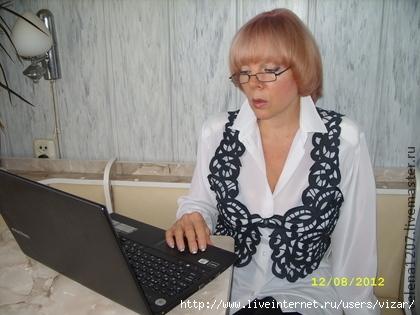 b0a8039473--odezhda-zhilet-vyshityj-rishelevyshivka-dlya-n9857 (420x315, 101Kb)