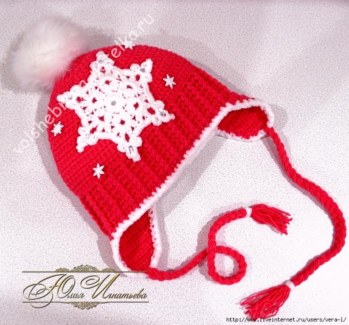 Вязание крючком для девочек на зиму 877