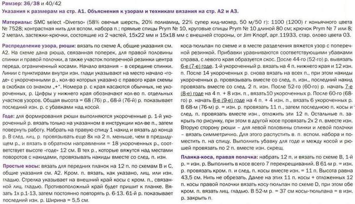 zhaket1 (700x403, 81Kb)