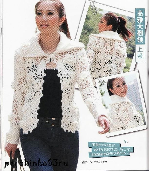 jacket-crochet1_2 (611x700, 337Kb)