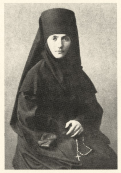 Екатерина леснинская (422x600, 51Kb)