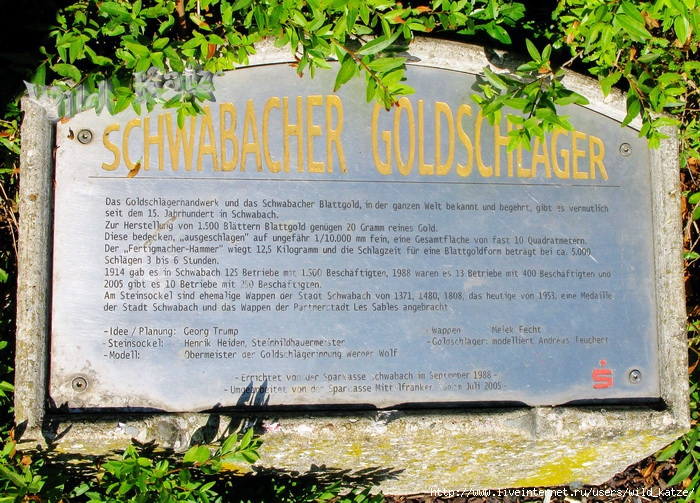 Goldschlager-Tafel-wz (700x503, 387Kb)