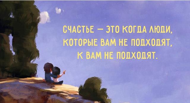 4427311_4420804_59f17cd2 (640x348, 307Kb)