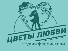 5872729_cveti_lubvi2 (274x206, 17Kb)