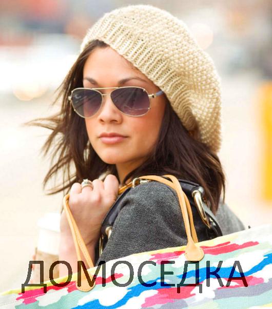 prostoy-beret (530x602, 419Kb)
