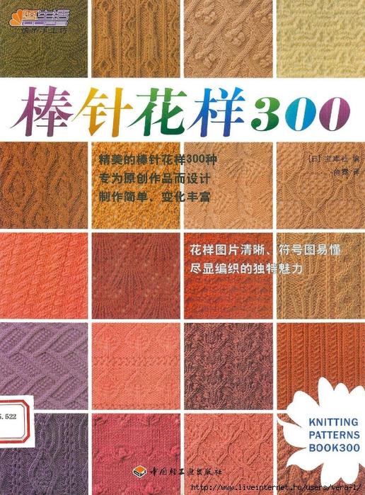 folder (516x700, 423Kb)