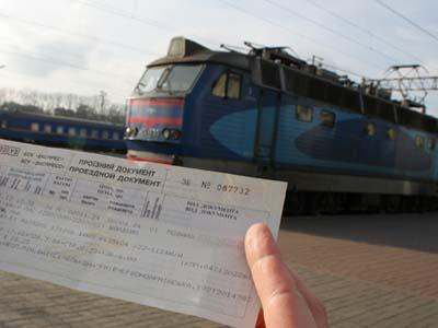 bilet (400x300, 15Kb)