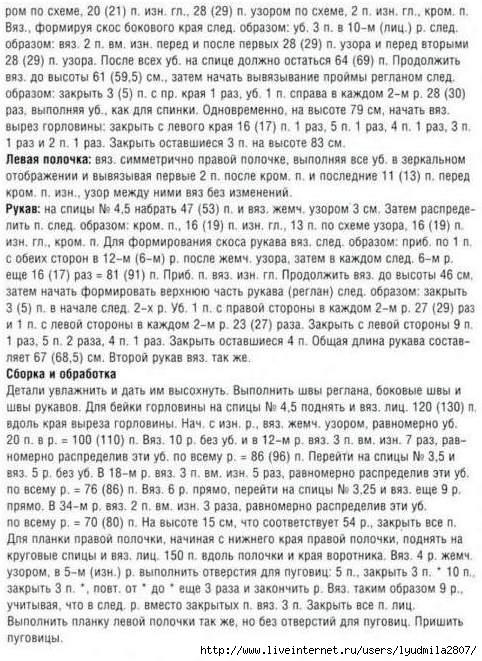 zhaket5- (482x661, 259Kb)
