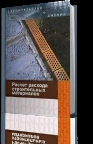 4027137_newproject (314x487, 180Kb)