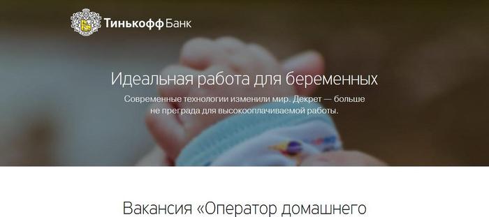 bank_191441324724 (700x311, 120Kb)