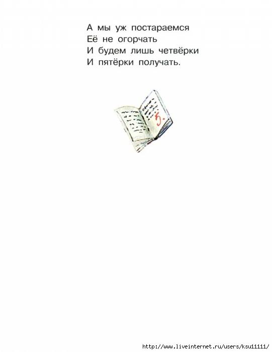 97 (541x700, 51Kb)