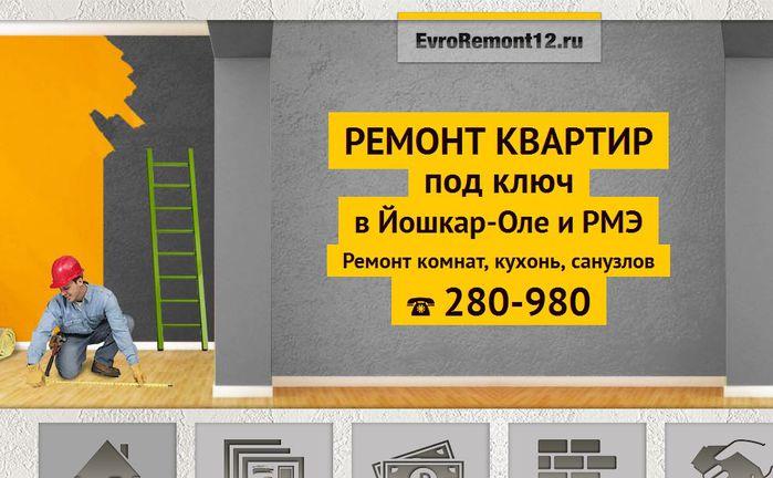 5640974_1430455822_remontkvartirvyoshkaroleirme (700x432, 56Kb)