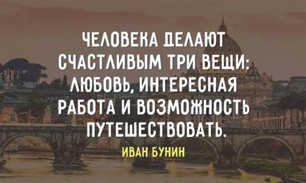 125336177_15_beskonechno_romanticheskih_