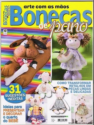 119591436_00_Revista_Bonecas_de_Panoп (319x420, 215Kb)