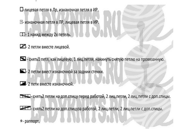 Fiksavimas.PNG1 (581x415, 150Kb)