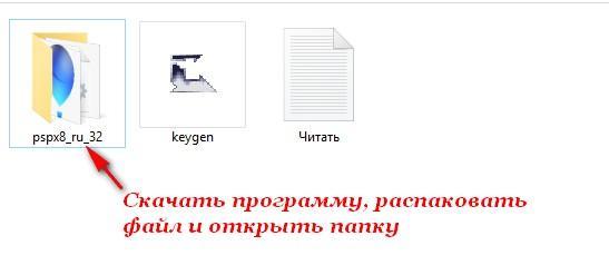 2015-09-30_230050 (547x238, 20Kb)