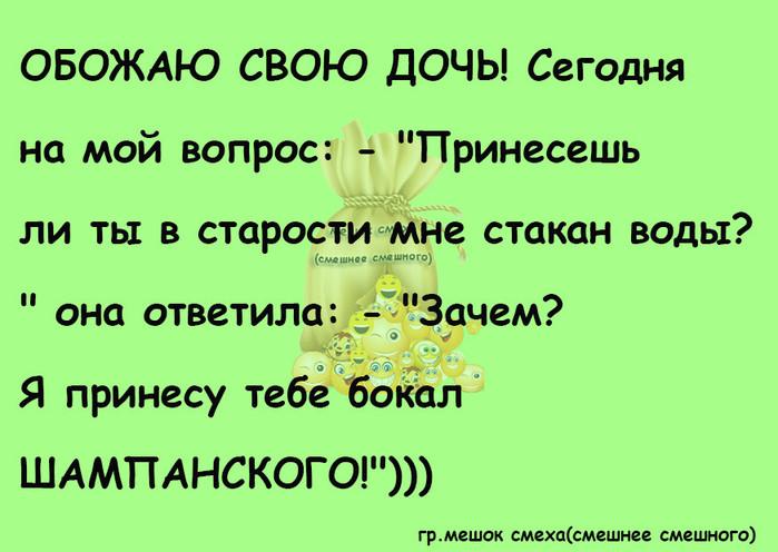 3416556_image (700x496, 95Kb)
