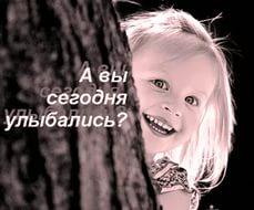 3416556_i_2_1_ (229x190, 10Kb)