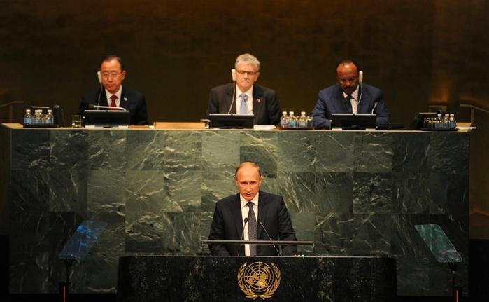 Выступление на пленарном заседании 70-й сессии Генеральной Ассамблеи ООН. (700x431, 192Kb)