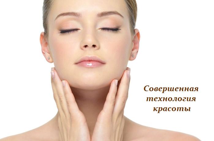 1443692955_Luchshaya_izrail_skaya_kosmetika (699x461, 225Kb)