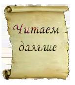 5640974_6 (153x173, 47Kb)