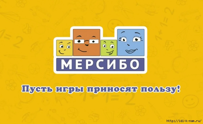 мерсибо день открытых дверей,/1443760302_Bezuymyannuyy (699x428, 133Kb)