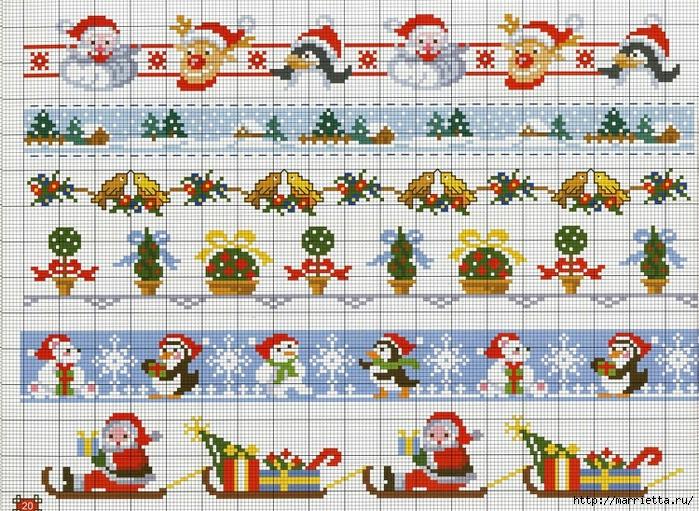 Новогодняя бордюрная вышивка. Схемы (3) (700x511, 417Kb)