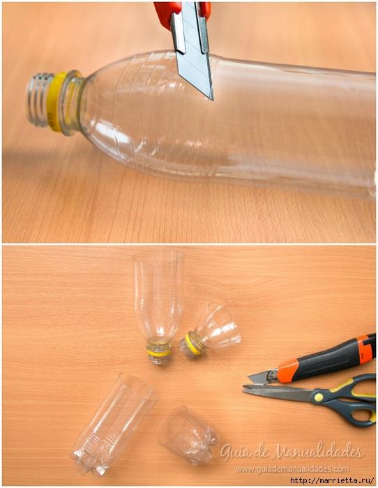 Органайзер или пенал из пластиковой бутылки (4) (542x700, 247Kb)