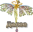uвапьntitlпрьed (130x127, 26Kb)