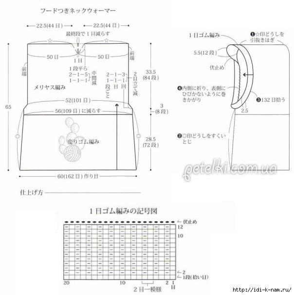 Рї (1) (604x606, 100Kb)